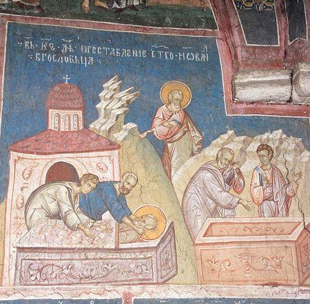 погребение Иоанна Богослова